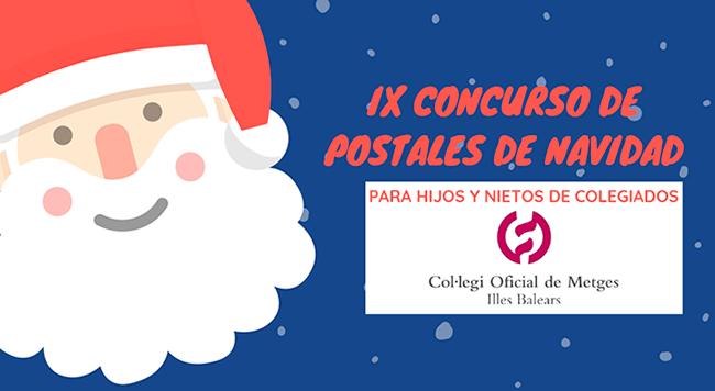 VIII-Concurso-de-postales-de-Navidad-650px