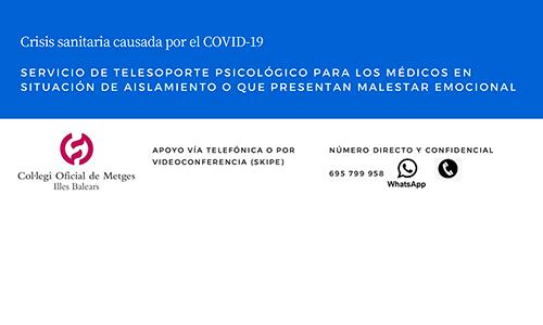 El Comib activa un servicio de telesoporte psicológico para los médicos en situación de aislamiento o que presentan malestar emocional por el COVID-19