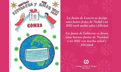 La Junta de Gobierno del Comib os desea Feliz Navidad y próspero año nuevo