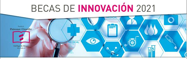 becas-innovacion